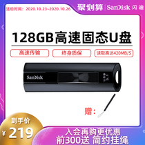 SanDisk U disk 128g USB 3.1 solid-state flash memory disk CZ880 commercial encrypted high-speed metal carry-on disc 128g USB carry-on disc