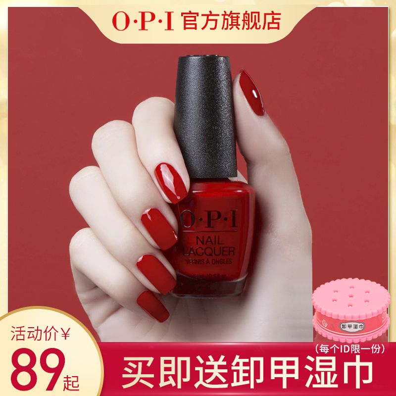 OPI Red Nail Polish female, long roast dry quick, can not tear off the naked net red manicure suit authentic.