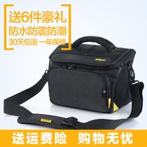Nikon camera bag SLR single shoulder waterproof D7100D7000D3300D7200D5300D3200 camera bag