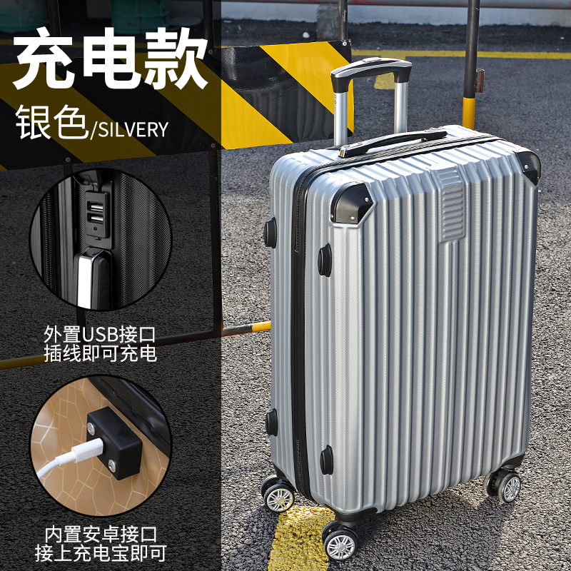 Large capacity 34 inch suitcase overseas Trolley Case 32 inch large password box traveling case huge suitcase male