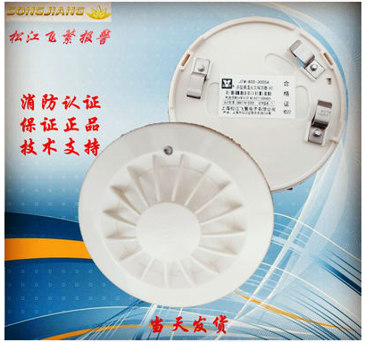 Shanghai Songjiang Yunan Fei Fan Temperature Sensation Temperature Detector JTW-BCD-3005A Genuine Genuine