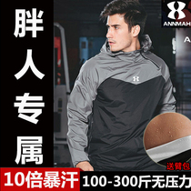 Anma violent sweat suit suit male fat plus size 300 pounds fat loss clothing Sports fitness weight loss running sweat