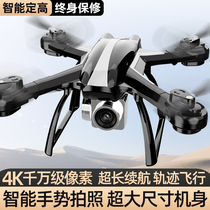 UAV aerial HD professional primary school students small quadcopter entry-level childrens toys remote control aircraft