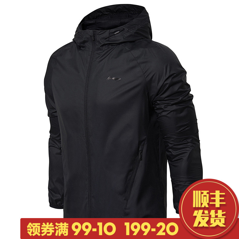 Li Ning 18th Spring Men's Sports Jacket Training Series Sports Windbreaker AFDN019-1