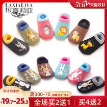 童鞋袜宝宝防滑底软底女婴儿地板袜室内袜子学步袜套男加厚秋冬