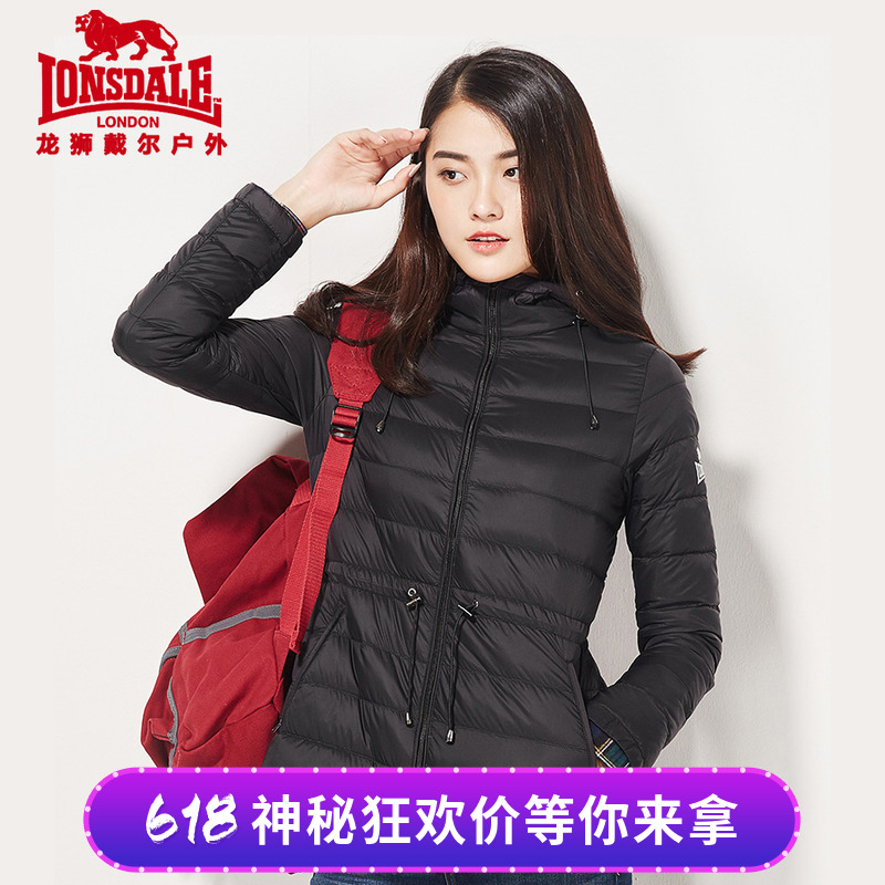Dragon and Lion Dell light down jacket women's long section Korean version of the outdoor hooded jacket Slim thin down jacket hot sale