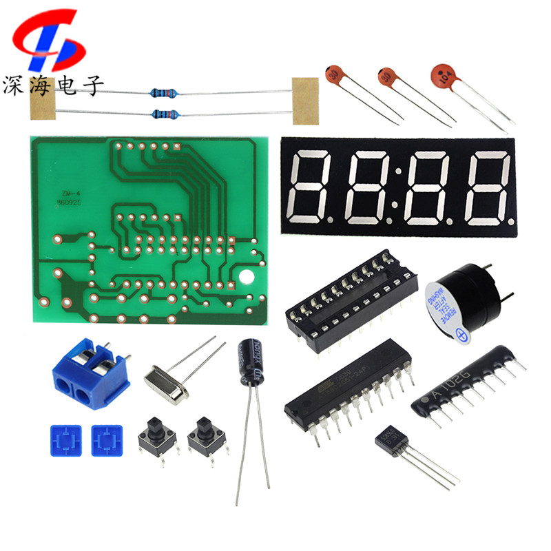 Four-digit digital clock single-chip computer digital clock DIY electronic production kit C51 four-digit clock pieces