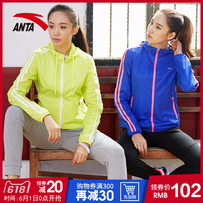 Anta women's sports jacket 2018 spring and summer new fight hooded jacket jacket thin skin genuine windbreaker