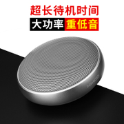 XIMICO/ A9 wireless Bluetooth speaker sago portable mini mobile phone audio bass cannon