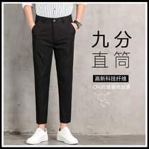 Trousers Mens summer thin ice silk nine-point pants business casual trousers slim straight small suit pants summer clothes