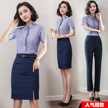 Professional Suit Summer Suit Female Fashion Temperament Goddess Workwear Teacher Interview Clothing Teacher President's Suit