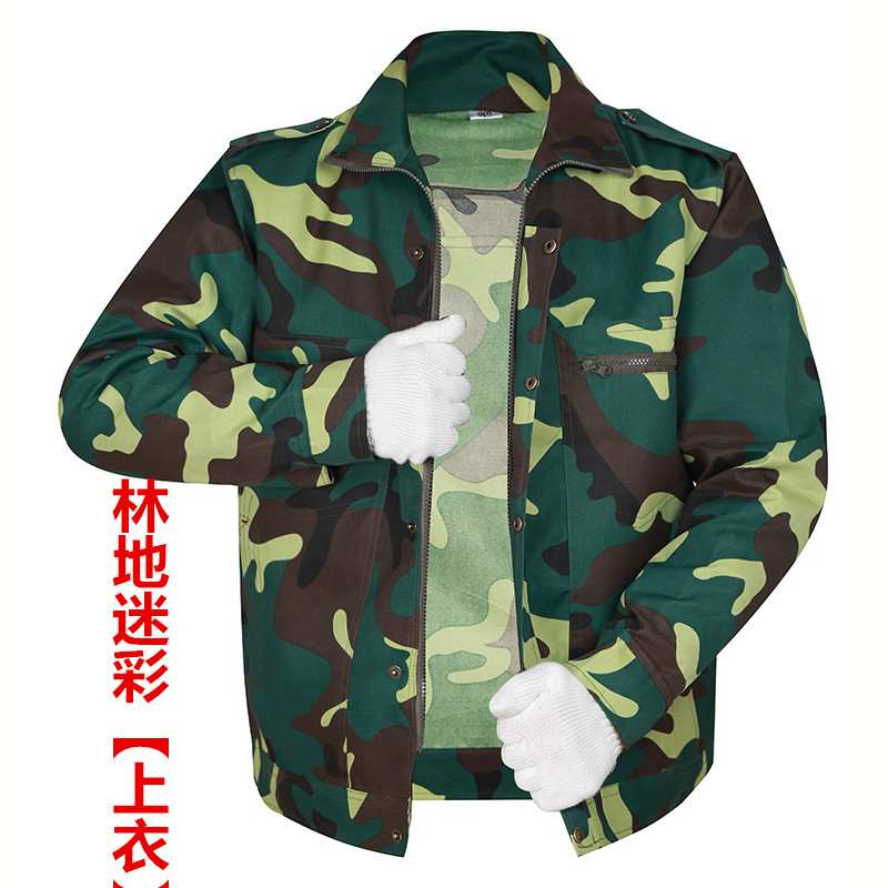 Outdoor Spring and Autumn Men and Women Long Sleeve Camouflage Single Piece Pants Set Student Labor Insurance Work Military Training Suit