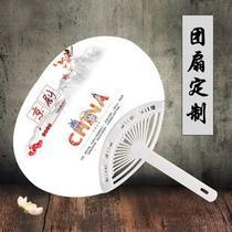 Advertising fan custom 1000 group fan custom pp plastic plastic fan advertising fan manufacturer Cartoon fan promotional fan