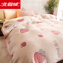 Arctic fleece blanket quilt thickening winter warm coral fleece blanket flannel sheets people dormitory student Siesta