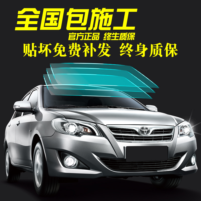 Toyota Vechi Corolla Carola Delights Elegant Rex Rexroth Vehicle with Glass Explosion-proof Film Solar Film