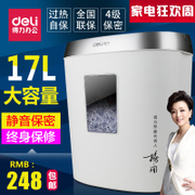Effective 9929 shredder office household electric power mute 4 confidential Mini mills