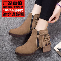 Autumn and winter round boots with women in Europe and the United States with casual nude brunette boots nude fringed leather shoes women shoes