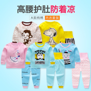The baby belly waist support pants suit cotton baby long johns children underwear set male virgin children pajamas