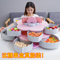 Multifunctional double rotating candy box fruit plate creative modern living room candy dried fruit plate household fruit snack plate