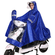 Electric motorcycle raincoat single adult male and female Korean fashion increase thickened battery car bike poncho