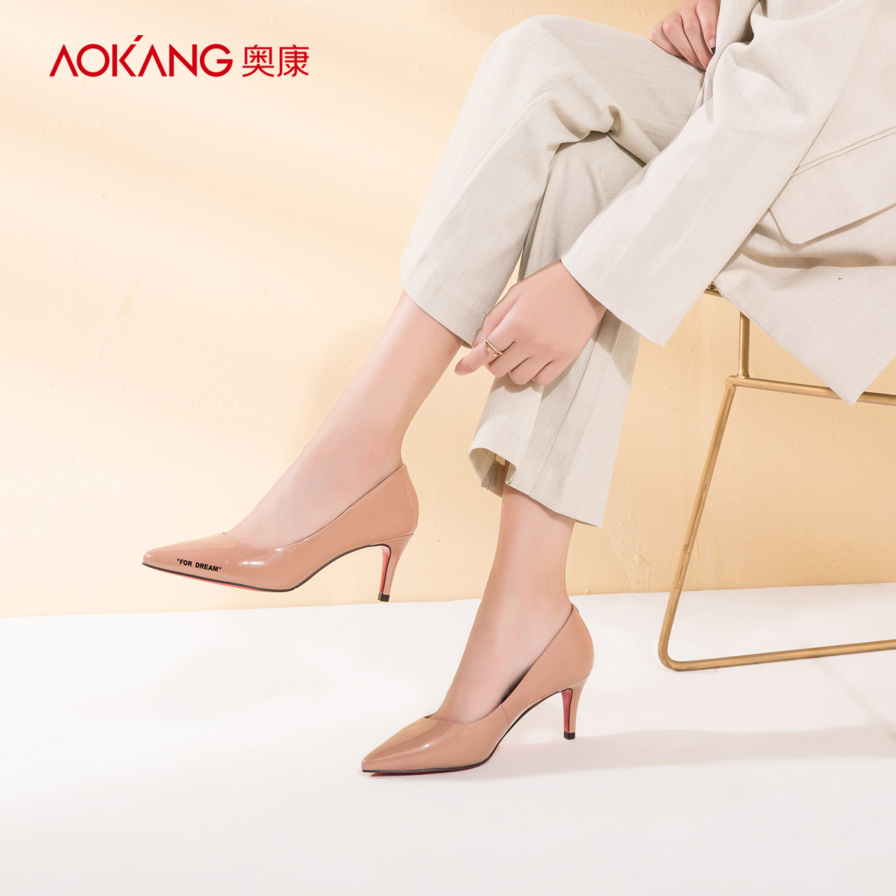 Aokang women's shoes 2018 autumn new products high heel pointed elegant professional set foot shallow mouth fashion commuter shoes