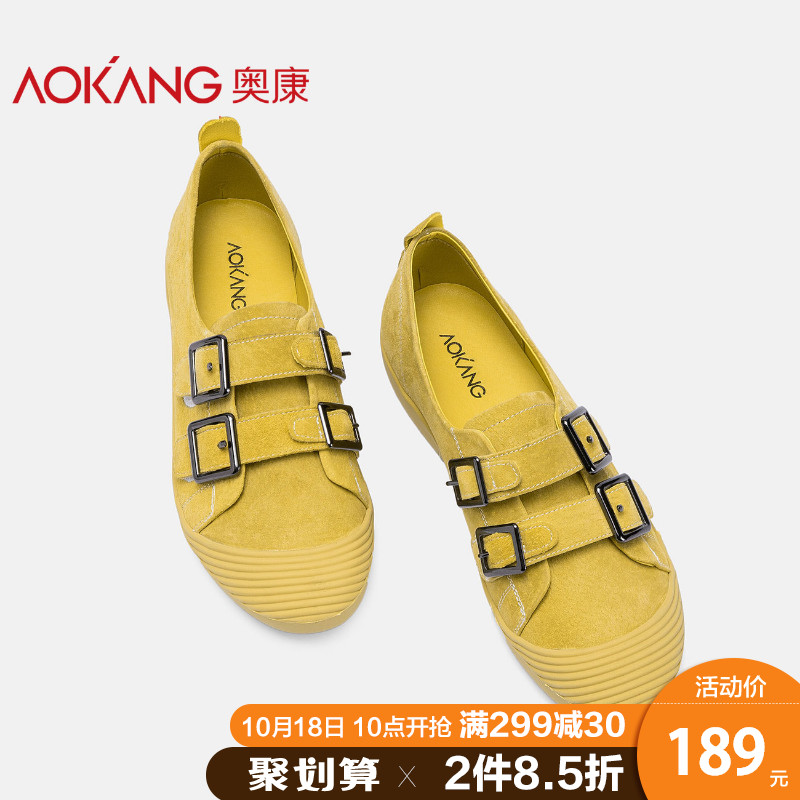 Aokang flagship store official women's shoes autumn new breathable Korean fashion flat sole student casual single shoes
