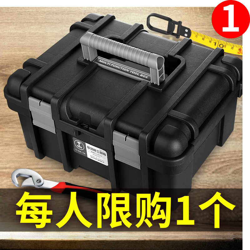 Greenwood hardware toolbox car home portable box storage box multi-functional industrial large and empty box