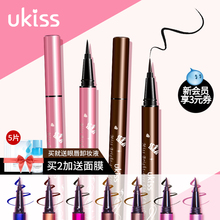 UKISS Eyeliner Waterproof, sweat proof, non staining, lasting, no staining, brown, lazy, fake, eye liner, gel pencil.