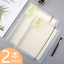 Cornell notebook Korean notebook Removable loose-leaf grid small fresh removable notebook loose-leaf grid iron clip female students with graduate entrance examination coil thickening