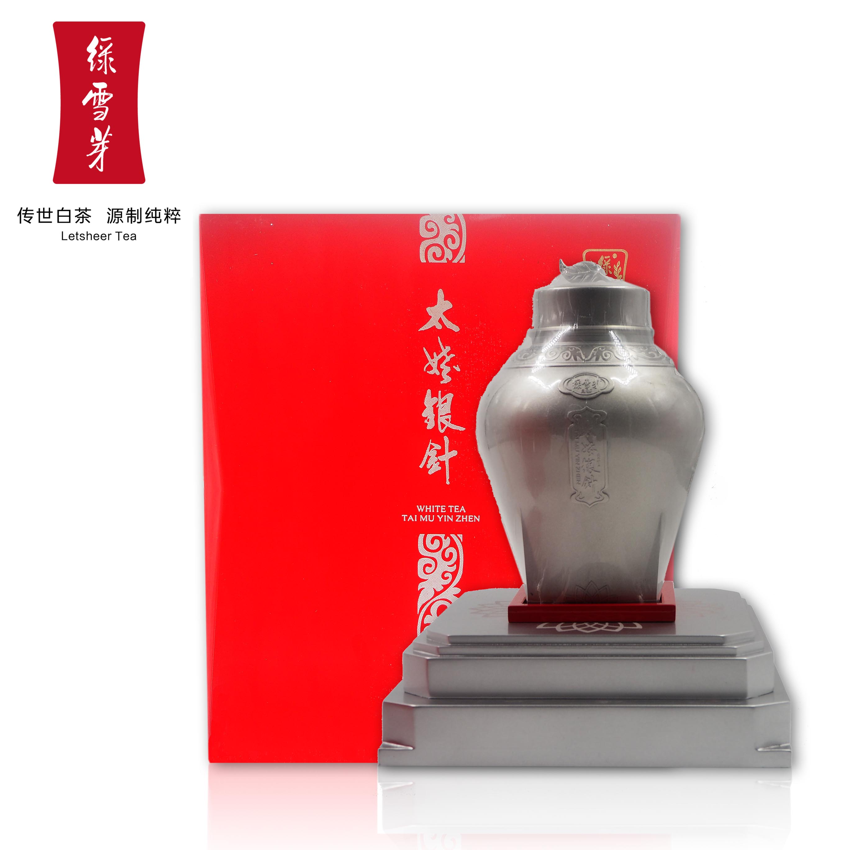 Green Snow Bud Tea Fuding White Tea Premium White Silver Needle Shang Shang Top Grade Tai Yin Silver Needle Tin 210g