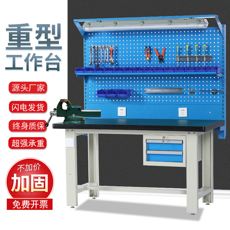 Fitter work heavy workshop operation anti-static repair table Xin stainless steel experimental packaging assembly line