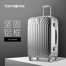 Samsonite/ Samsonite aluminum frame box, suitcase suitcase, hard case 20/23/25/28 inch I00