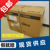Yamaha CBR 10 CBR 12 CBR 15 Passive speaker 10 inch sound amplification conference audio brand new genuine
