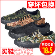 07 male shoe training shoes wear shoes in the military training site labor shoes working camouflage shoes