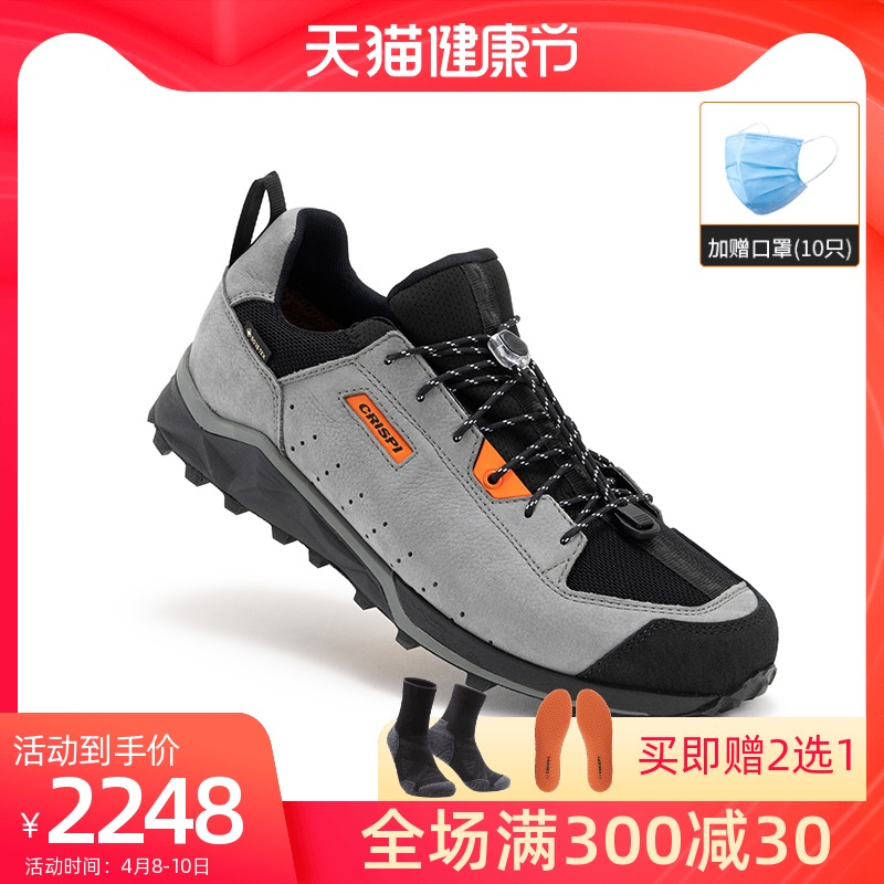 New CRISPI outdoor hiking shoes are lightweight and waterproof Italian mens and womens spring and summer models