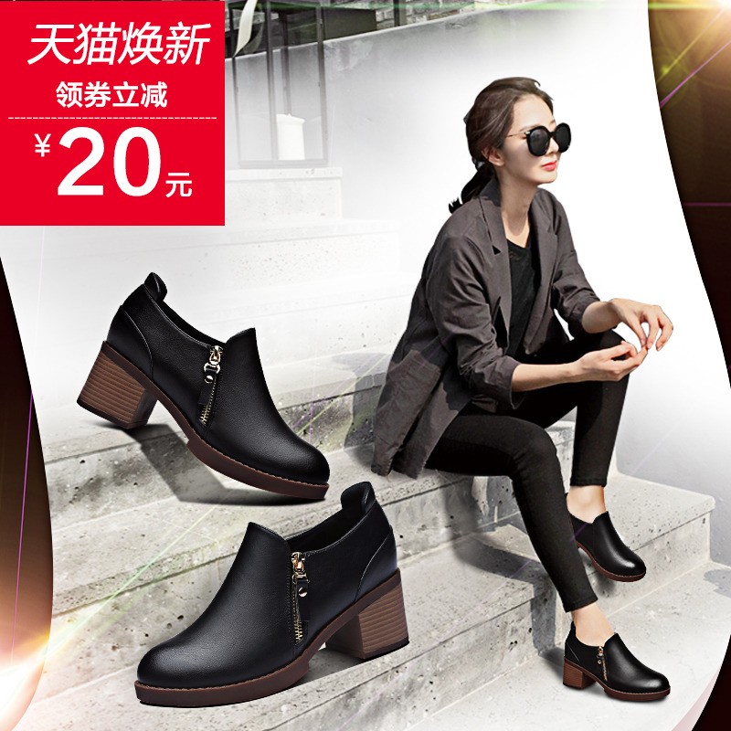 [The goods stop production and no stock]Thick with single shoes female 2018 new autumn and winter wild small shoes with women shoes fashion high-heeled autumn shoes Korean version