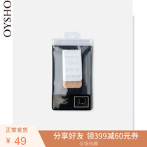 Oysho 3-pack multi-color bra and underwear extension buckle female 31867070800