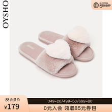 Oysho pink heart-shaped fur shoes sweet and simple warm home slippers female autumn 11099680050