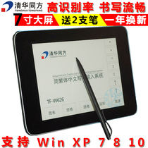 Tablet PC Tablet PC input board large-screen voice XP Win7 10