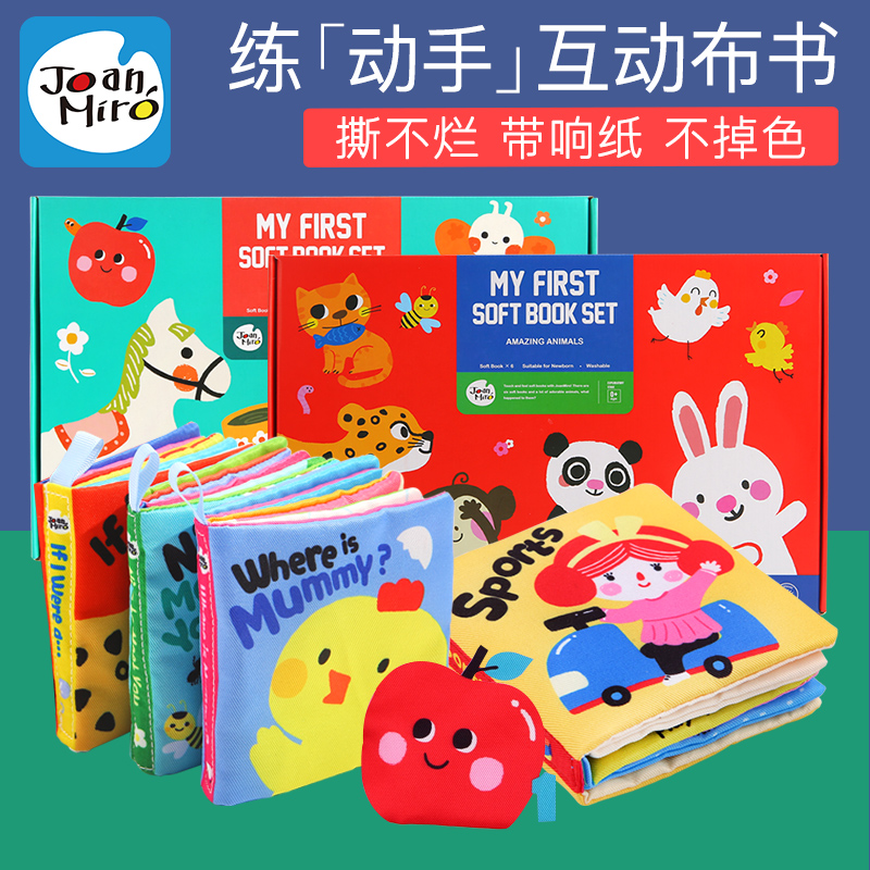 Merlot Baby Books Early Teaching Baby Books 6-12 Months 0-1-3 Years Old Teachable Bite Stereo Toys