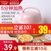 Little raccoon electric lunch box insulation can be plugged in self-heating steamed rice cooking hot rice pot with office workers