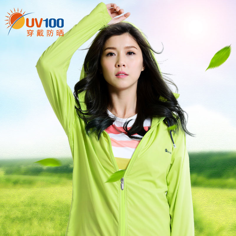 UV100 new outdoor sports anti-ultraviolet skin clothing spring breathable women summer light sunscreen clothing 51091