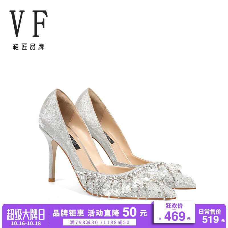 VF shoemaker women's shoe sexy wedding shoes in spring and autumn 2019