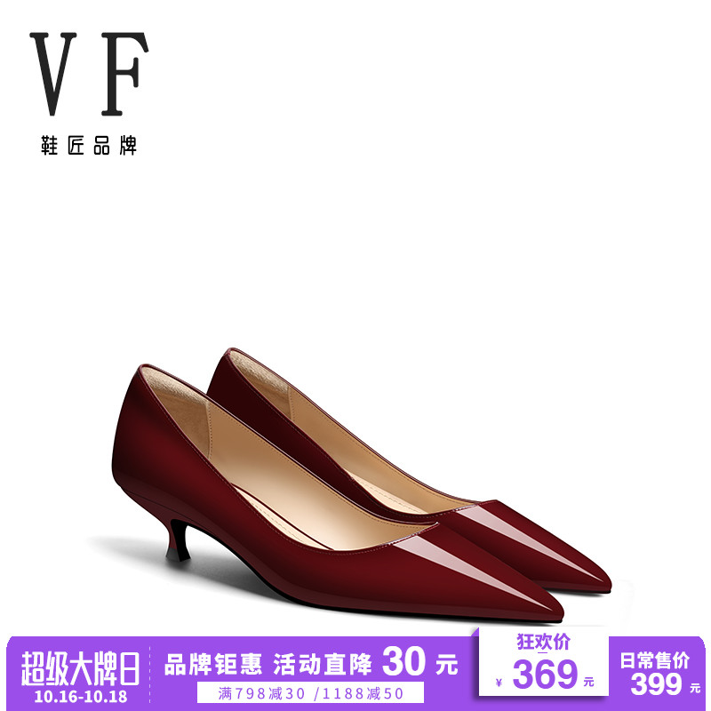 VF shoemaker's women's shoes, lacquer leather, medium heel, single shoe, wine red, shallow mouth, pointed cat's heel, fashionable fine heel and all-round working shoes