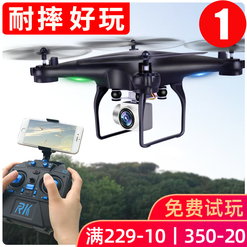 High Definition Aerial Picture Unmanned Aerial Vehicle Toys for Primary School Students