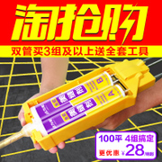 Clean home beauty agent joint special waterproof wall tiles tile seam sealant really beautiful hook two-component adhesive, golden white