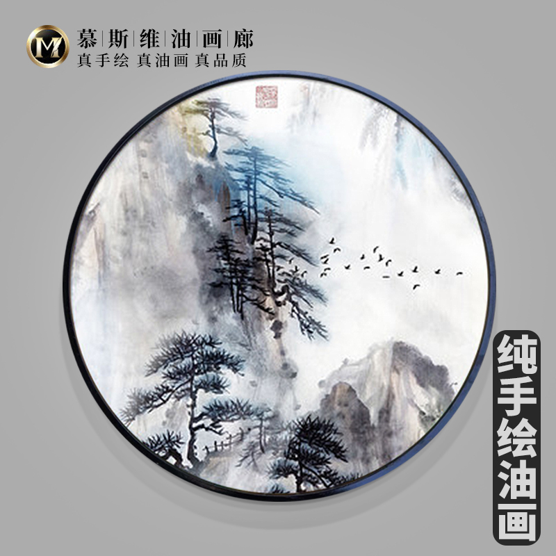 Simple Hand Painting Oil Painting Customized Round Passage Painting Landscape Wall Painting