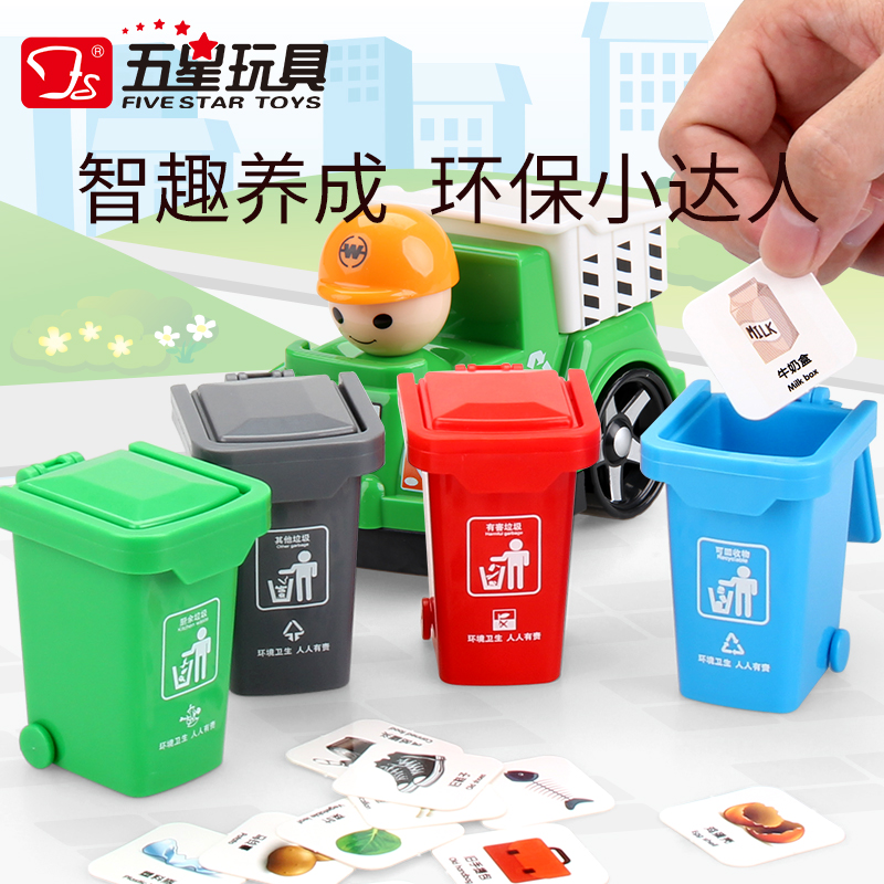 Five-Star Mini Desktop Classified Garbage Can Games Toys Sanitation Garbage Truck Set Children's Early Education Educational Toys