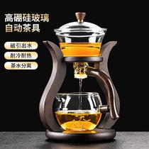 Стеклянный полуавтоматический чайный набор для ленивых людей дома Магнитный индукционный чайник кунг-фу чайная чашка