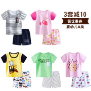Male virgin children 0 female baby summer clothes 1 2 child baby wear short sleeved suit 3 summer 4 years half tide 5